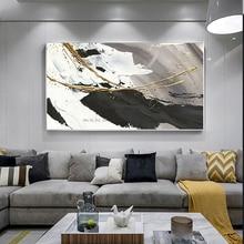 ハンドペイント油絵キャンバス抽象黒とホワイトゴールド現代アートアクリル絵画大壁のリビングルーム装飾