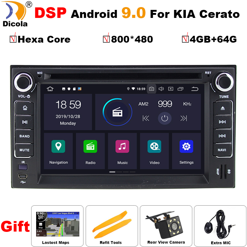 Android 9 PX6 DSP For KIA SORENTO MAGENTIS SPORTAGE MORNING CEED RIO CERATO 2005-2010 Car Multimedia Stereo Player DVD Radio GPS image
