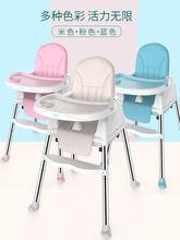 Детский обеденный стул многофункциональный складной портативный