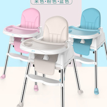 Dining-Chair Portable Baby BB Child Multifunctional