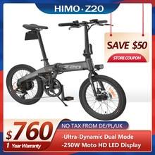 HIMO-bicicleta eléctrica plegable Z20, bici con autonomía de 80KM, modo Dual dinámico Ultra, pantalla LED HD de 250W, urbana/Parque