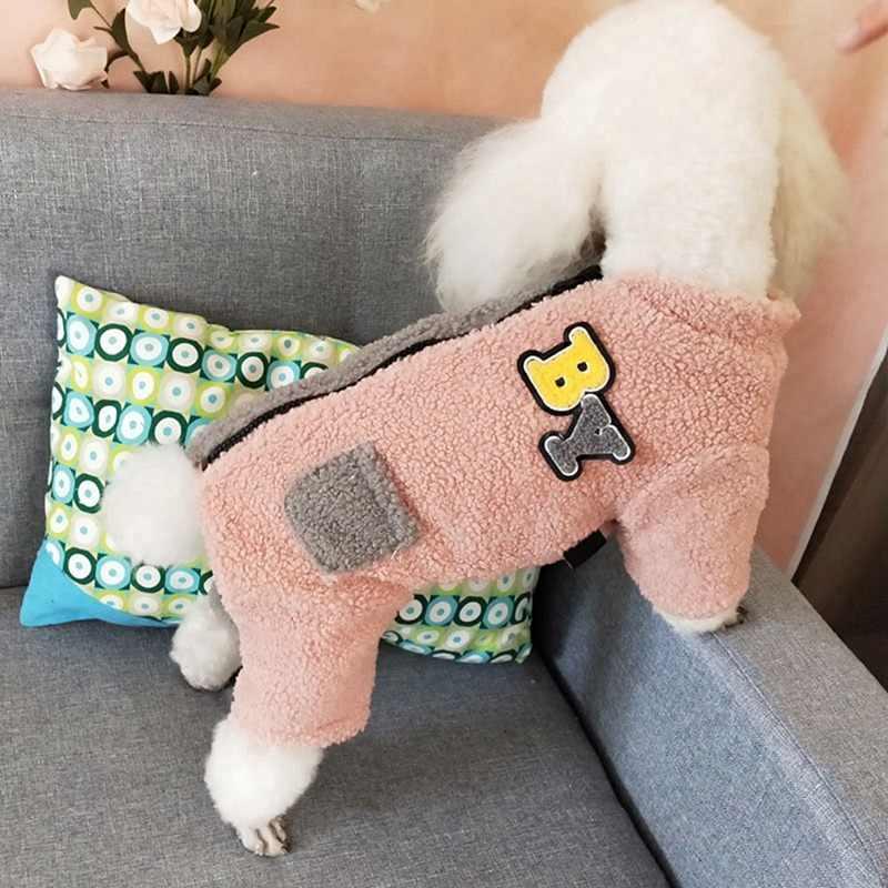 Ubrania dla zwierząt domowych pogrubienie aksamitna 4 nogami z bawełny wyściełane psy płaszcz Puppy kurtka z zamkiem dla małych średnich psów