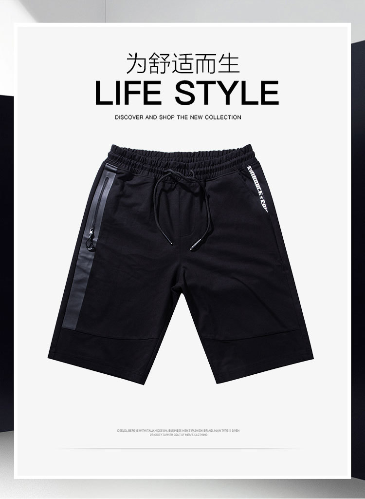 50% Off! 2020 Summer Thin Breathable Shorts Men Casual Shorts for Men With Pockets Black J9569-3117-E