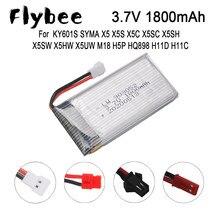 Zangão Bateria 3.7V 1800mah bateria para SYMA KY601S X5 X5S X5C X5SC X5SH X5SW X5HW X5UW M18 H5P HQ898 H11D H11C Helicópteros Peças