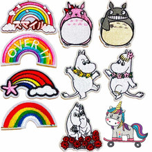 Hippopotamus Patches For Clothes Embroidery For Baby Dress Bag DIY Anime Totoro Badges Iron On Cartoon Rainbow Horse Applique(China)