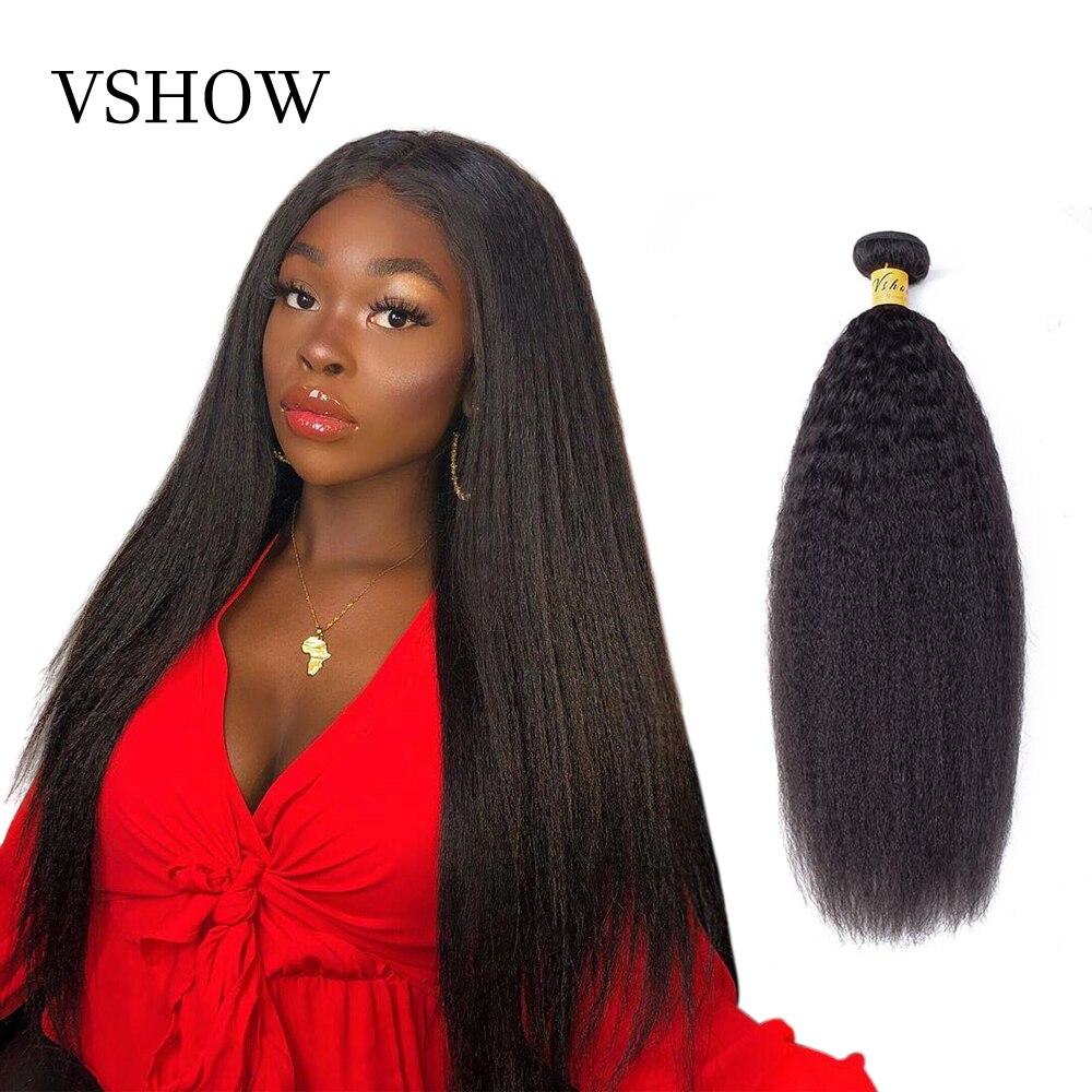 VSHOW Kinky Straight Hair Weave Brazilian Remy Hair Extension 1/3/4 Bundles Natural Color Yaki Human Hair Weave Bundles