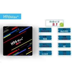 Image 2 - Wechip H96 ماكس زائد تي في بوكس أندرويد RK3328 4GB 64GB مشغل الوسائط دعم جوجل صوت عن بعد واي فاي تعيين صندوق علوي HD OTT الذكية
