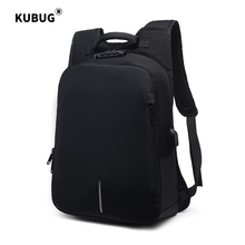 KUBUG Customs Lock Anti-thief Business Backpack USB Charge Laptop Bagpack Travel Fit for 15.6-inch Computer - Black