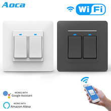 WiFi Smart 2 Gang Push Button Switch Removable&Detachable Life Tuya Remote Control Work with Alexa Google Home