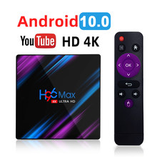 2020 H96 Max RK3318 Smart Tv Box Android 10.0 4Gb 32Gb 64Gb 4K Youtube Media Player h96MAX Tvbox Android Tv Set Top Box 2GB16GB(China)