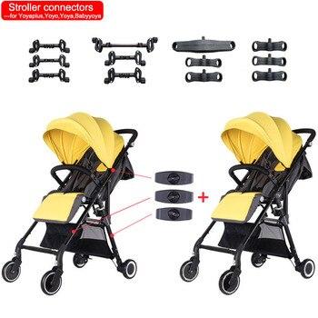 Twin baby stroller connectors Bebe accessories For Yoya plus Babalo Yoyo babyzen Yoya Babyyoya series trolleys Universal type