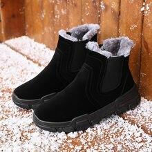 2020 мужская повседневная обувь; Плюшевые теплые мужские модные