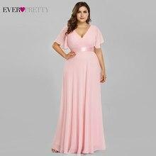 Vestidos de dama de honor rosa de talla grande siempre bonito elegante una línea cuello en V manga corta de gasa largo vestido de fiesta de boda Vestidos de mujer