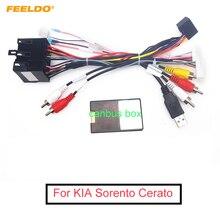 FEELDO רכב רדיו 16PIN אנדרואיד כוח Calbe עם תיבת Canbus עבור קאיה סורנטו Cerato אודיו חיווט לרתום מתאם