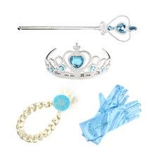 Принцесса Маленькие девочки Дети Хэллоуин косплей одеваются аксессуары Корона коса палочка синие наборы перчаток