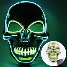 Skull Glow Mask Halloween Horror Led Party Cosplay Festival Dress Up Supplies