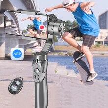 Orsda стабилизатор для телфон приложение на шарнирном замке с 3 Осями для смартфона Gopro Камера смартфон с фокус тянуть и зум Bluetooth подходит для ...
