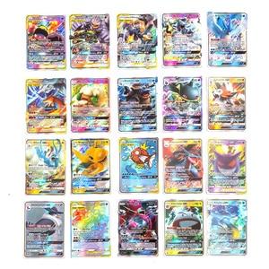 Image 5 - 새로운 도착 베스트 셀러 pokemons 카드 게임 전투 carte 25 50 100pcs 트레이딩 카드 게임 키즈 완구