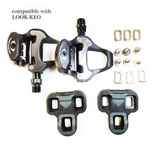 R31 nylon bearing compatible look-keo clipless lock pedal for road bike