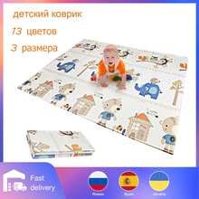 Xpe bebê jogar esteira brinquedos para crianças tapete crianças desenvolvimento tapete do bebê rastejando almofada dobrável tapete do bebê