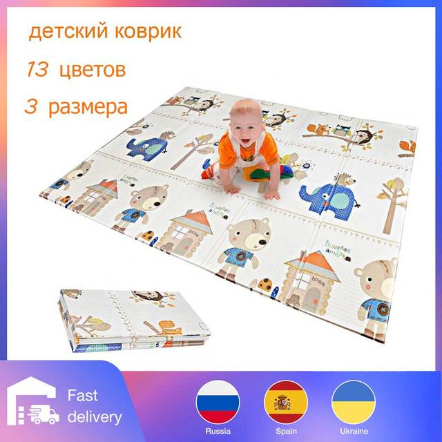 XPE Baby Play Mat Toys For Childrens Mat Kids Rug Playmat Developing Mat Baby Room Crawling Pad Folding Mat Baby Carpet