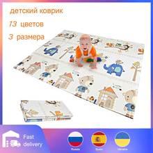 XPEเด็กเล่นของเล่นเด็กMatพรมเด็กPlaymatการพัฒนาเสื่อห้องเด็กทารกCrawling Padพับพรมเด็กพรม