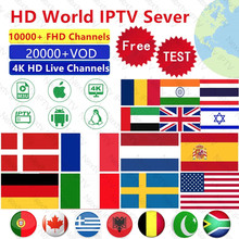 World iptv box 10000+HD live 20000 VOD smart android tv subscription iptv m3u europe Italia french spain USA German Dutch UK tv(China)
