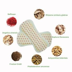 Image 4 - 5 caixa = 50 pçs atacado almofadas de ervas forro de calcinha feminino higiene almofada ginecológica cuidados de saúde do sexo feminino almofadas sanitárias de ervas chinesas