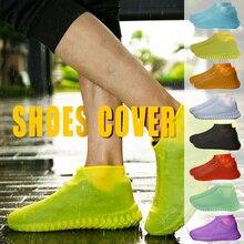 Водонепроницаемые бахилы для велоспорта, дождевые многоразовые галоши, Противоскользящие силиконовые эластичные бахилы, защитные аксессуары для обуви, 1 пара