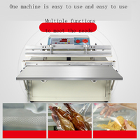 550 External Vacuum Machine Commercial Food Plastic Bag Sealing Machine Rice Vacuum Rice Brick Packaging Machine Dry and Wet