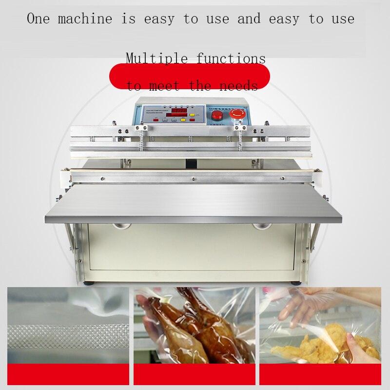 Ev Aletleri'ten Vakumlu Gıda Yalıtıcılar'de 550 harici vakum makinesi ticari gıda plastik torba sızdırmazlık makinesi pirinç vakum pirinç tohumu paketleme makinesi kuru ve ıslak title=