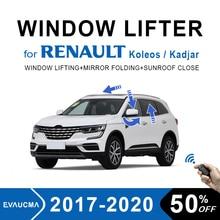 window close Lift rearview folding closeing for RENAULT Koleos Kadjar  2017-2020 sunroof close Car Alarm power windows 2018 2019