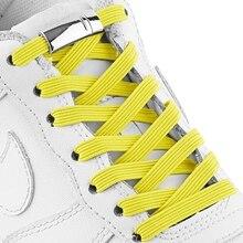 1 Pair Hyun Cool Elastic Shoelaces Flat Shoe laces No Tie Quick Lock Magnetic Shoelace Outdoor Unisex Sneakers Lazy lace