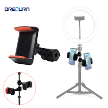DRECURN Phone Clip Adjustable Phone Clamp Bracket Tripod Stand Extended Phone Clip Fit 3.5-5.7inch Mobile Phone For Tripod Stand