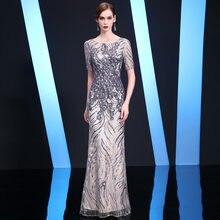Магазин портной может изготовить любое стильное платье с золотыми