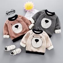 Dziewczynek chłopców kurtki odzież dla niemowląt dzieci śliczne płaszcze zimowe pluszowe ciepłe ubrania dla dzieci maluch kreskówka niedźwiedź kurtka odzież wierzchnia tanie tanio Posh Tang Moda COTTON DUDU1267 Pasuje prawda na wymiar weź swój normalny rozmiar Kurtki płaszcze Pełna Cartoon Polar