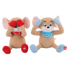 20CM Hide and Seek Mouse Electric Stuffed & Plush Preschool Toys With English Songs Ear Talk for Toddlers Gift anonymous greensleeves english folk songs