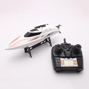 H102 High Speed 26KM/H RC Boat