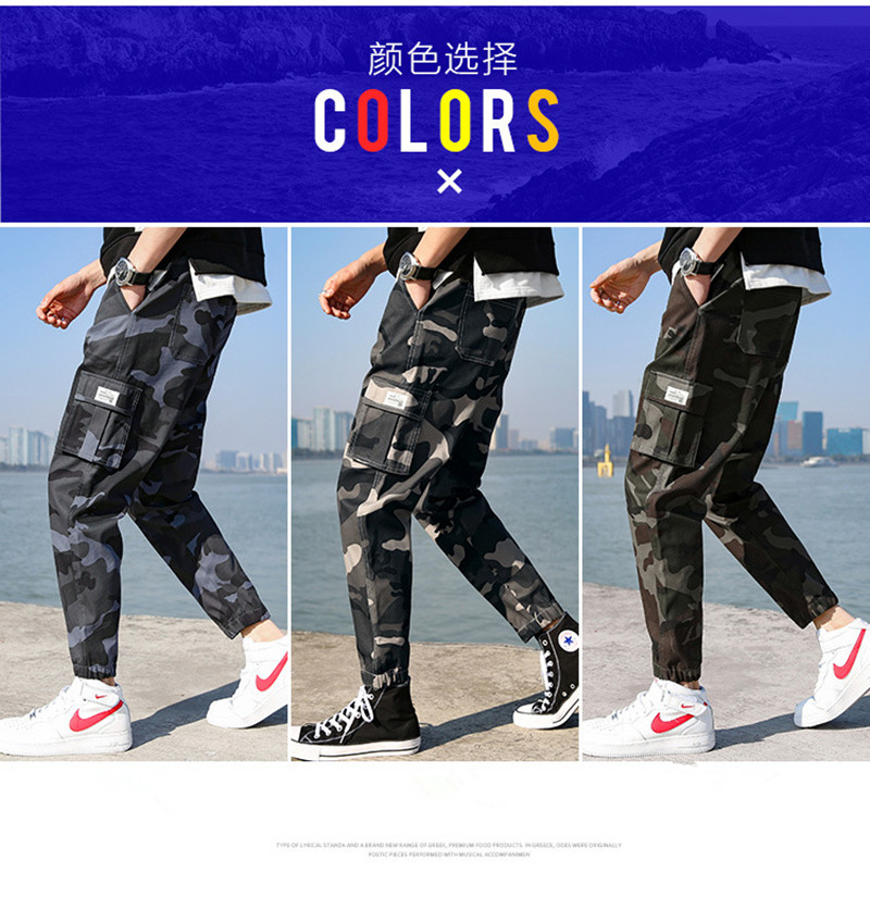 Four Seasons 2019 Men's Multi-pocket Camouflage Haren Hip Hop Popular Pants Trousers Street Sports Pants Men's Casual Fashion Sp