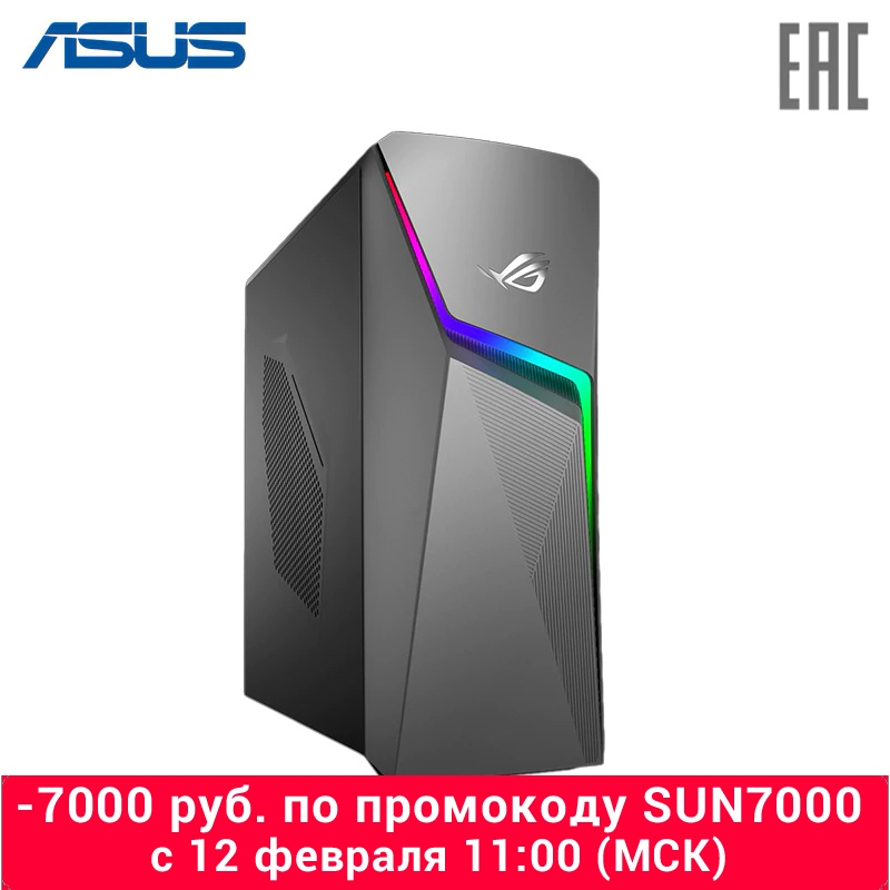 PC Asus ROG GL10CS-RU002T i7-8700/2666/16G/1 TB + 256G SSD/NV GTX1050/ 2GD5/WiFi/BT/Win10 (90PD02S1-M02550) gaming image