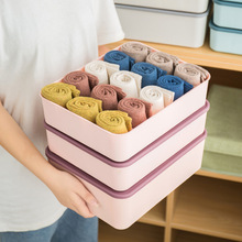 Fashion Plastic Underwear Storage Box Covered Solid Color Underwear Box Socks Drawer Closet Organizer Storage Compartment