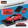Bimei Gao 1:43 Ferrari Hardcover Series Alloy models Comes standard Plexiglass display case