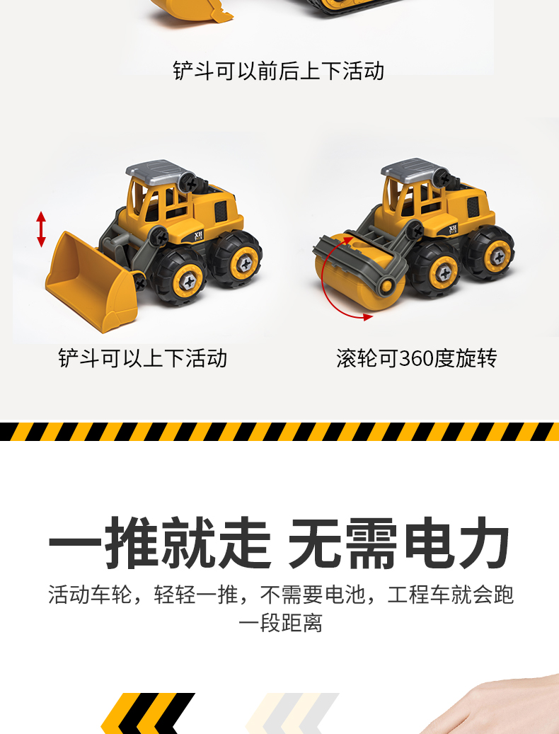 玩具车1_06