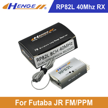 Henge RP82L Synthesized Dual Conv 8Ch 40/72 Mhz Receiver similar to Corona RP6D1 For RC Airplane