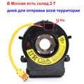 93490-2W110 14 Kanal SPRG Kabel Kontaktieren mit Tempomat für 2012-2014 Hyundai Santa Fe Maxcruz 2013-2015