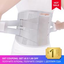 MARESE pas lędźwiowy dysk przepuklina ortopedyczne odkształcenie medyczne ulga w bólu gorset do kręgosłupa pleców dekompresyjny orteza tanie tanio Materiał kompozytowy L776 Kości Opieki Szelki i obsługuje Lumbar Spine Back Support Bionic spine wide plate support system