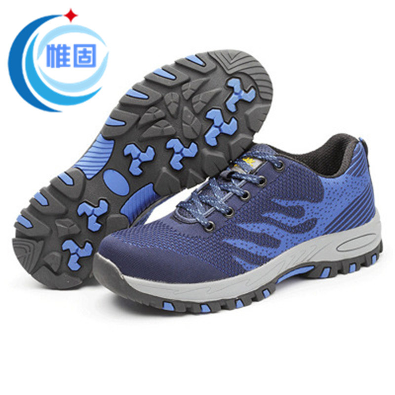 Wholesale Safety Shoes Anti-smashing And Anti-stab Safety Shoes Men's Currently Available Steel Head Safety Shoes