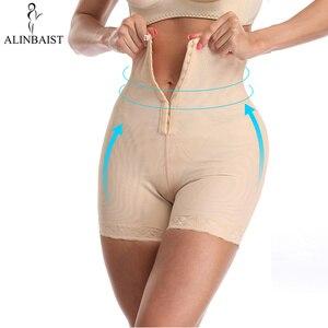 Image 1 - 배꼽 셰이퍼 엉덩이 기중 장치 슬리밍 속옷 엉덩이 향상제 Shapewear 섹시한 란제리 엉덩이 증강 인자에 대한 높은 허리 제어 팬티