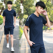 Летняя мужская футболка с круглым воротником и короткими рукавами, шорты, спортивный комплект, домашнее повседневное пальто для бега