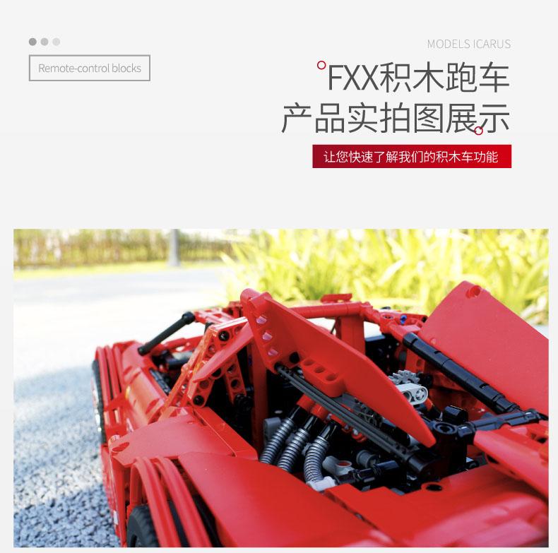 MOULD KING MOC 13085 Compatible 5889 Ferrari FXX F40 Enzo Building Block (2172 PCS) 15